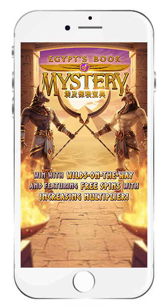 egypt's book of mystery mobile